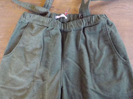 cotton flannel suspender pants(カーキ)